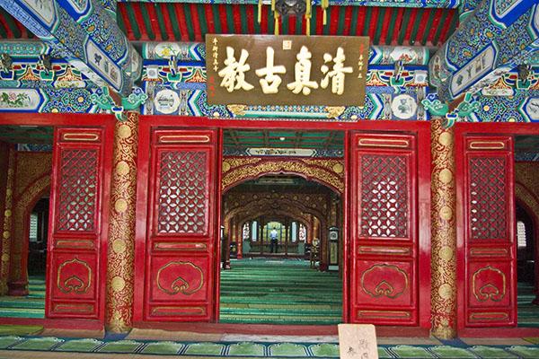 بكين - مسجد نيوجي