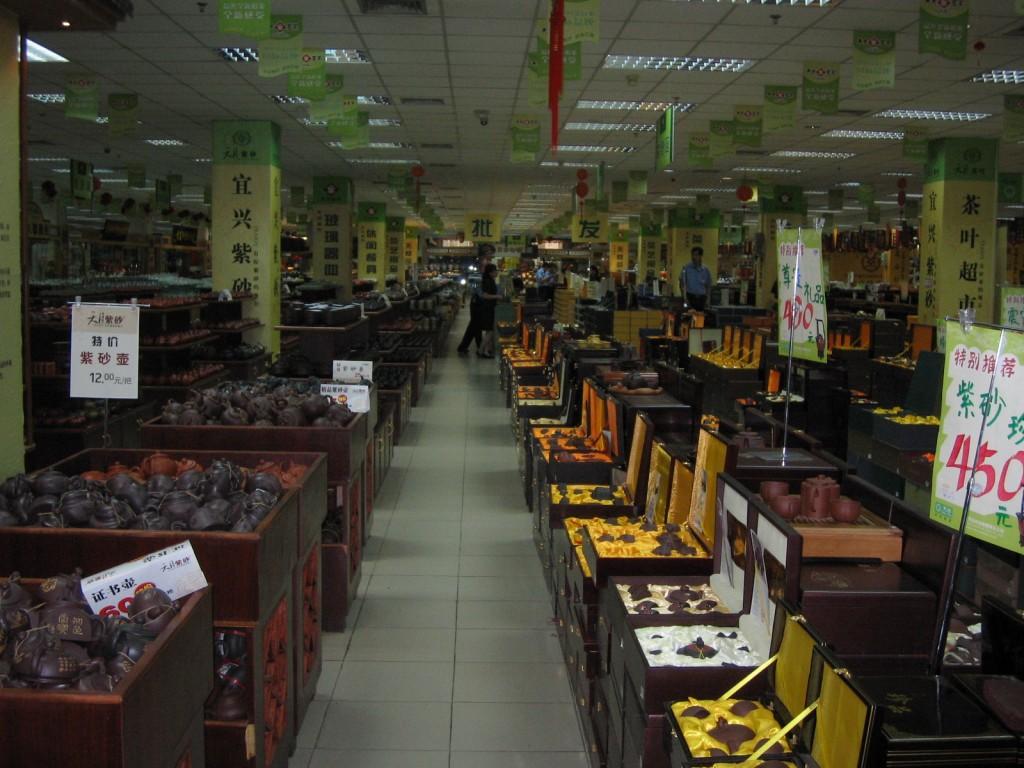سوق الشاي