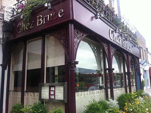 مطعم شيز بروس