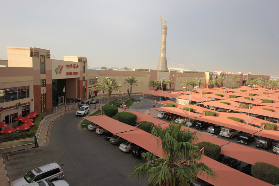 hyatt plaza doha