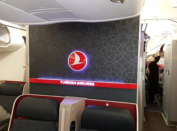 منظر منن الداخل لطائرة الخطوط التركية