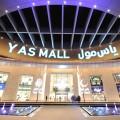 Yas Mall- 002
