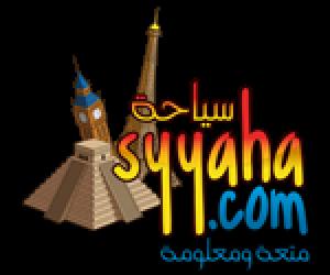 Syyaha