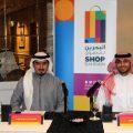 saudi-shop-bahrain