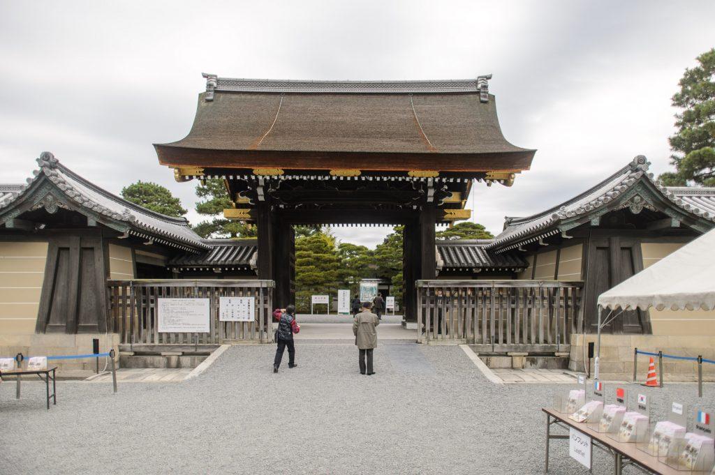 قصر كيوتو الإمبراطوري