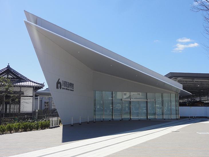 متحف كيوتو للسكك الحديدية