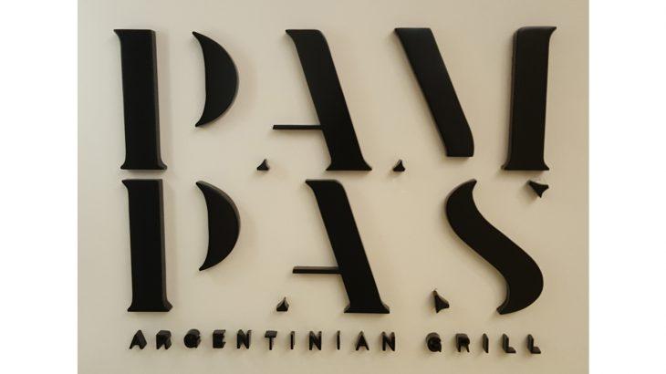 Pampas - بام باس (1)