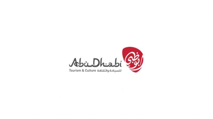 Abu Dhabi Tourism Logo