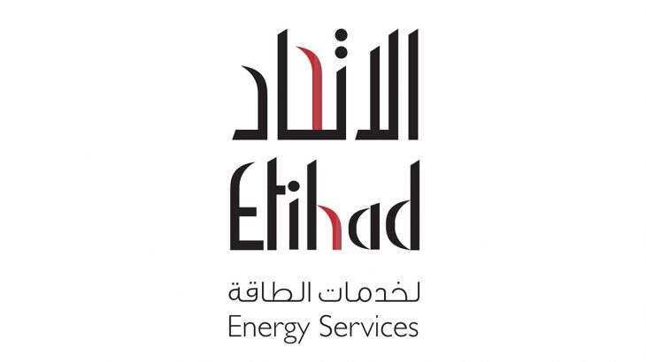 ias-toppers-Etihad-Logo