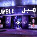 JUMBLE_D0A0029