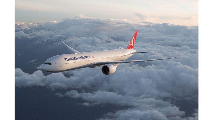 Turkish Airlines (1)