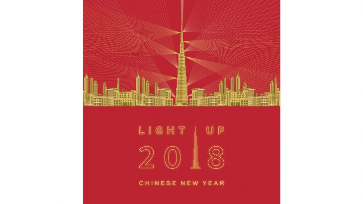 Chinese New Year celebration at Burj Khalifa