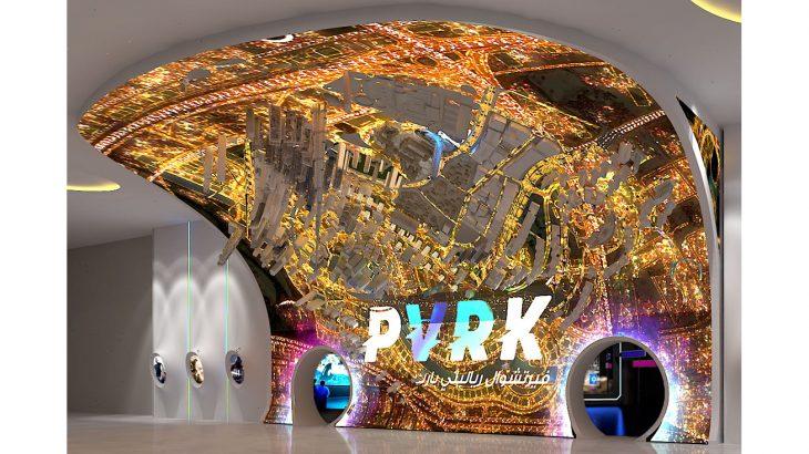 Emaar Entertainment announces VR Park