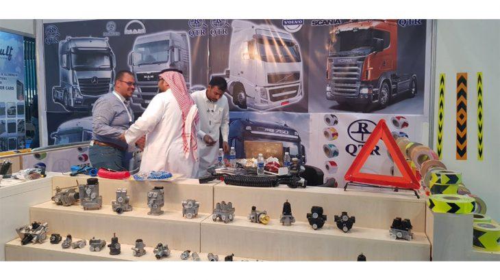 automechanika-riyadh-riyadh-exhibitions-547-1107828641