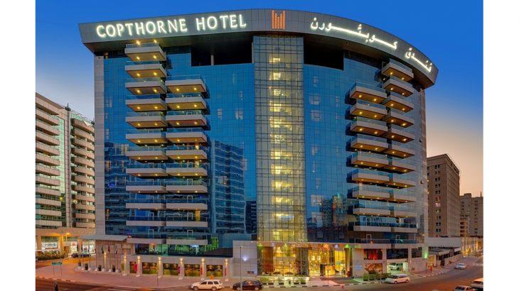copthorne-hotel-dubai-exterior-1