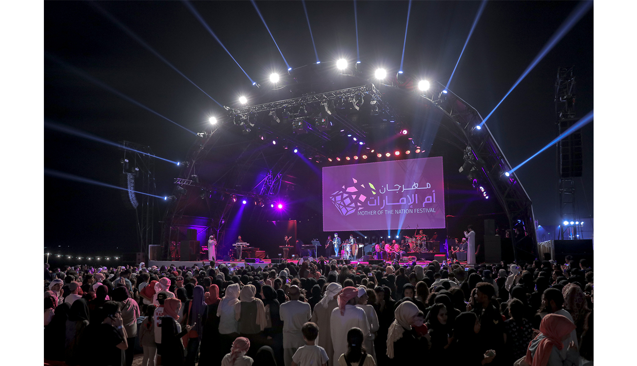 مهرجان أم الإمارات يعود إلى أبوظبي ببرنامج واسع خلال الفترة من 22 إلى 31 مارس