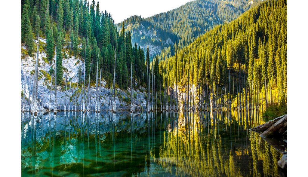 Kaiyndy Lake