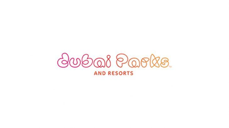 Dubai Parks & Resorts Logo