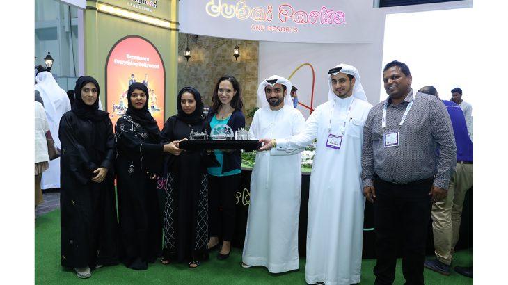 Zayed University and DPR Management