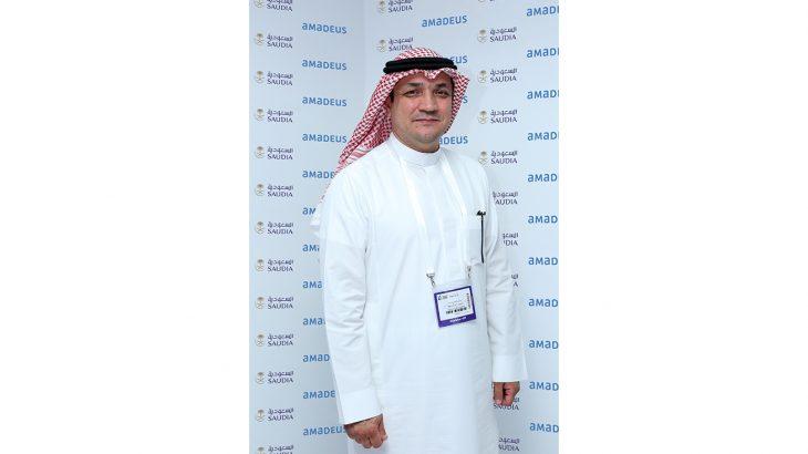 Amadeus Saudi Arabia GM