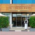 cafe-society-_-tamani-marina-hotel-1