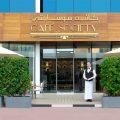 cafe-society-_-tamani-marina-hotel-1-1