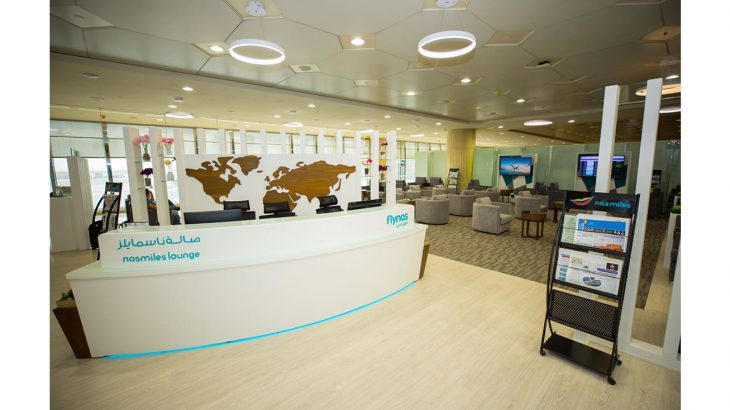 naSmiles Lounge_Image1 - Dammam King Fahad International Airport