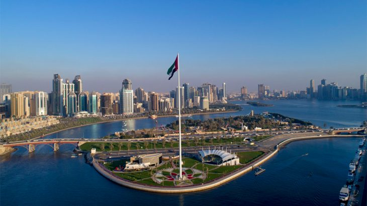 The City of Sharjah