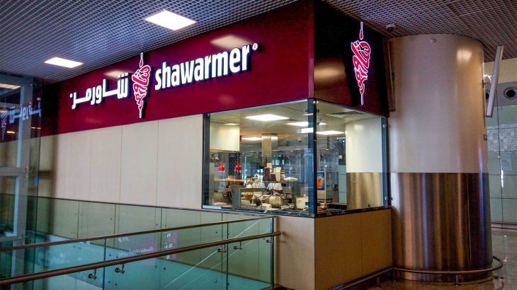 The new Shawarmer restaurant at Riyadh King Khalid International Airport - pic1