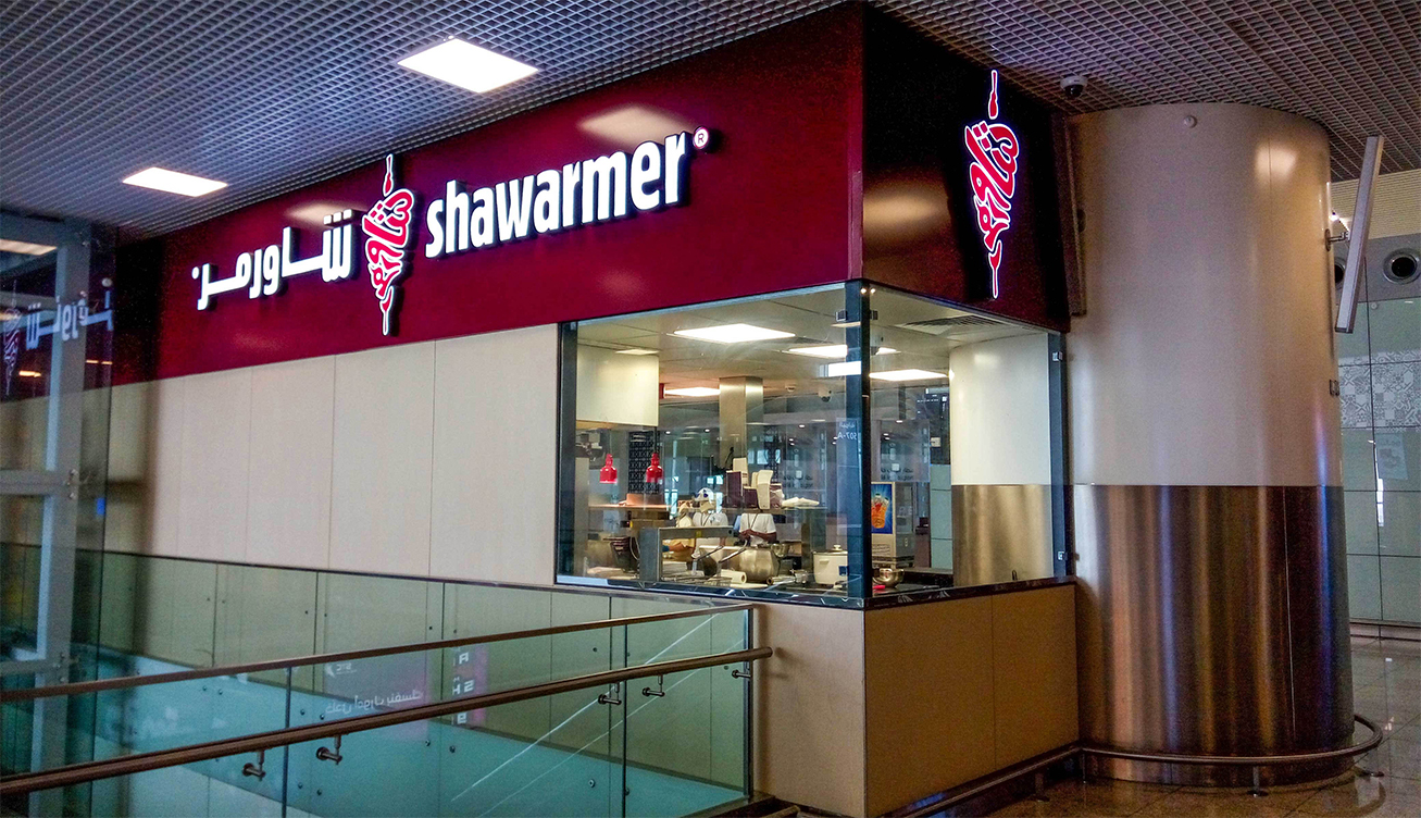 The new Shawarmer restaurant at Riyadh King Khalid International Airport - pic1