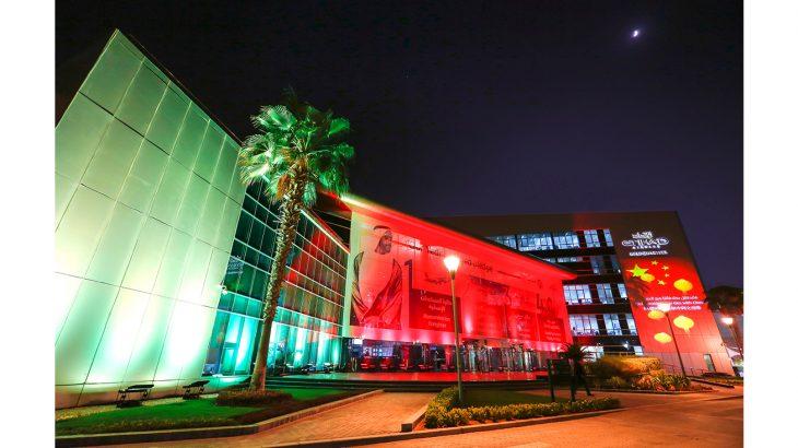 UAE-China-HQ Lighting_med