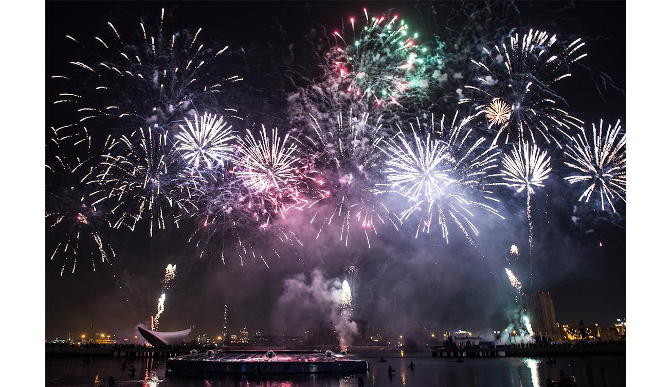 Eid Fireworks