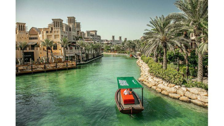 Madinat Jumeirah Abra_Saudi National Day_Photo_2