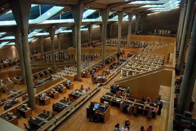 مكتبة الاسكندرية (2)