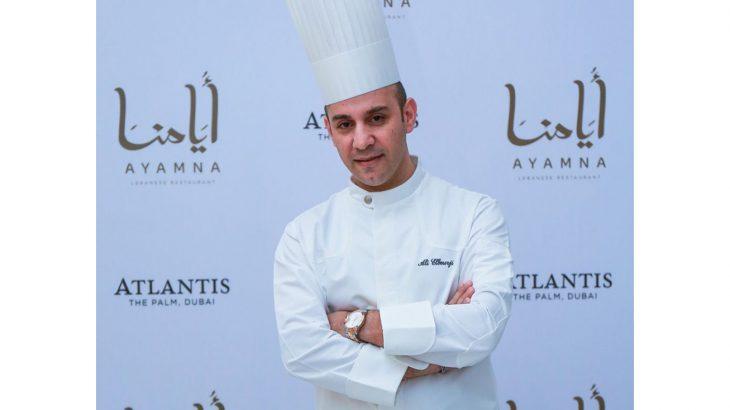 Ali El Bourji_Executive Oriental Chef_ Ayamna (1)