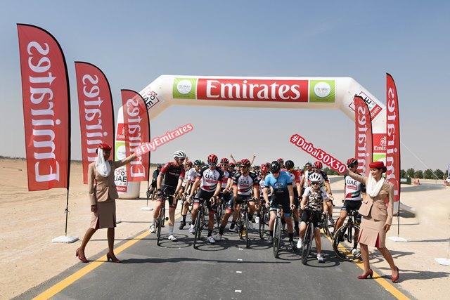 Emirates_DFC_Challenge