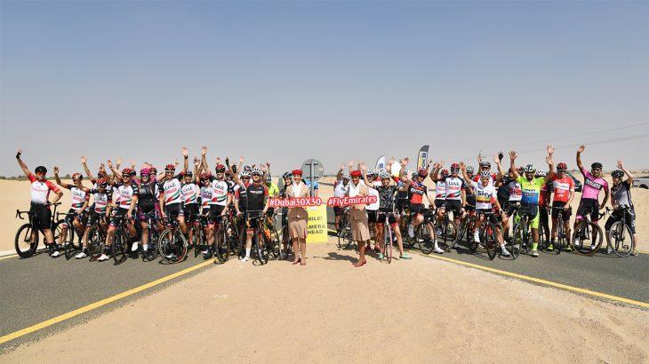 UAE Team Emirates with fans