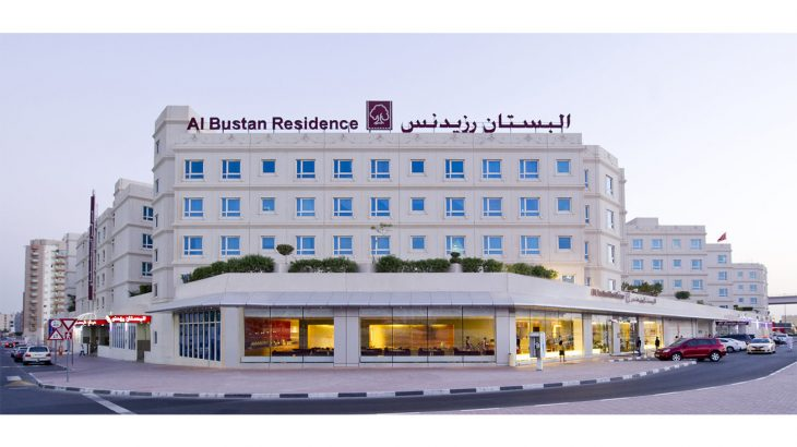 hotel-image-al-bustan-centre-residence