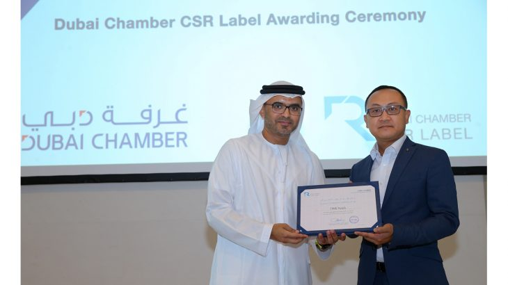 time-hotels-awarded-csr-label