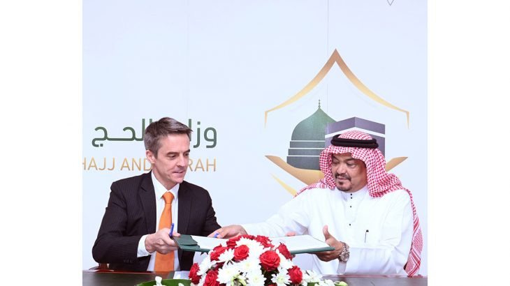 Agoda Signs MoU with KSA Ministry of Hajj Umrah