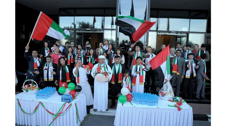 UAE National Day (1)