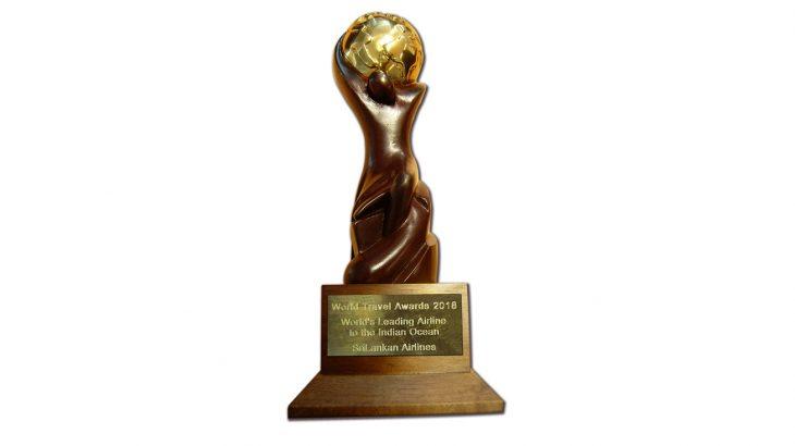 WTA world award