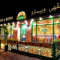 cross-cultural-cafe-and-bistro-will-soon-open-at-arabian-courtyard-hotel-spa-1