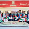 image-national-day-celebrations-at-abcr