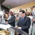 سعادة السفير الصيني لدى مملكة العربية السعودية السيد لي هوا شين