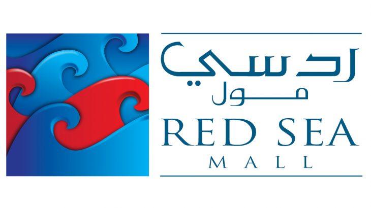 RSM-Logo PNG