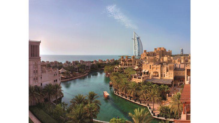 Souk Madinat Jumeirah - Daytime Exterior