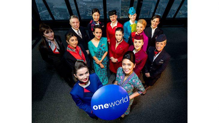 Oneworld 20th anniversary (1)