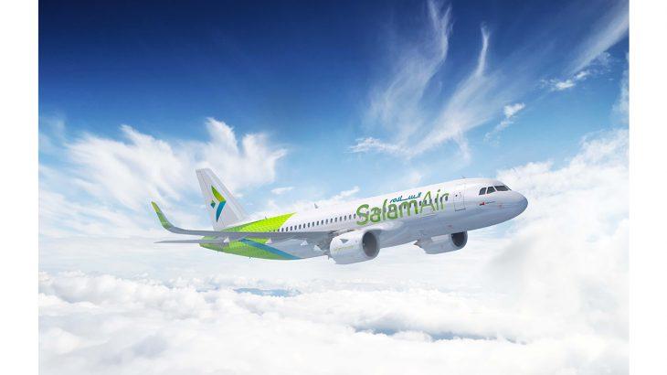 SalamAir aircraft 2019