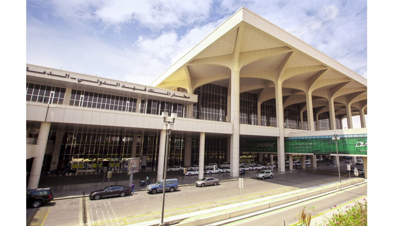 King Fahd International Airport - Dammam